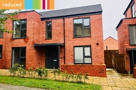 Haigh Moor Way, Allerton Bywater, Castleford