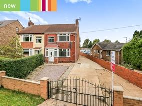 Hall Villa Lane, Toll Bar, Doncaster