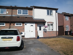 Ash Crescent, Nuthall, Nottingham