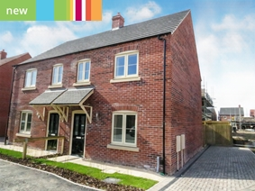 Hawthorne Close, Saxilby, Lincoln