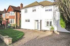 Glenfield Frith Drive, Glenfield, Leicester