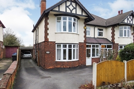 Uttoxeter Road, Mickleover, Derby