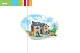 Lowfield Road, Bolton-Upon-Dearne, Rotherham