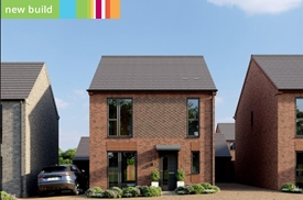 The Edwena - Pure, Bramshall Meadows, Bramshall, Uttoxeter