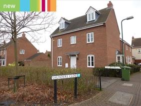 Saunders Close, Peterborough