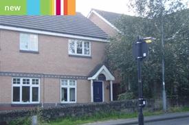 Rose Hill Close, Mosborough, SHEFFIELD